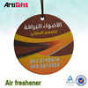Best promotional items hanging popular good paper card air freshener