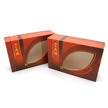 Factory in China small product packaging box cardboard boxes manufacturers printed box packaging