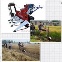 mini wheat/rice harvester and baler