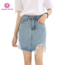 Korea style ripped damaged design denim ladies short skirt