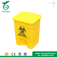 15L Direct factory price bulk kitchen waste and recycling bins