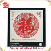 Chinese folk art home decor handicraft product
