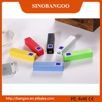 2015 Hot selling products wholesale mini power bank 2600mah power bank for mobile phone made in China