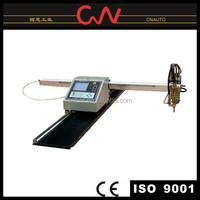 Chinese professional manufactuter 1725 cnc portable plasma cutting machine/tool