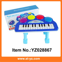 3D Lights electronic organ toys Blue electronic organ keyboard Educational toy musical instrument kids musical organ