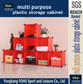 AL0035 Hot sale modern plastic red display storage rack