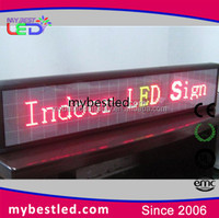 Hot small screen led moving message display sign price
