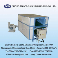 foam mattress cover cutting machine
