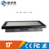 17 inch all in one pc easy touch tablet wall mounted