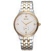 WEIQIN W23070 Luxury 30m water resistant sapphire glass face swiss movement watch