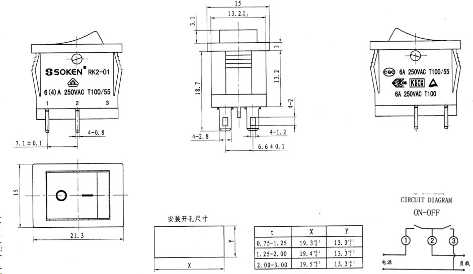 HTB13oSbKXXXXXbFXpXXq6xXFXXXJ servalite toggle switch l50ku wiring diagram servalite wiring  at bayanpartner.co