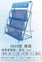 Media Product Display Rack For CD and DVD/Metal Material Videotape and Magazine Display Stand
