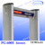 30KG Portable Walk Through Metal Detector Gate For Military Airport access control system PG-600E