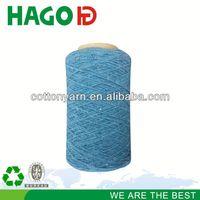 Ne1s 4 ply mop yarn hb acrylic yarn for knitting weaving