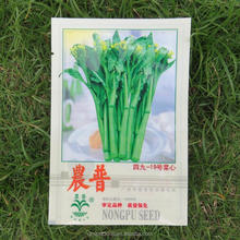 OEM service plant seed bag small flat paper seed bags wholesale seeds packet