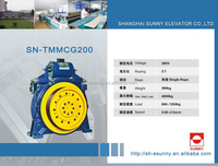 2015 professional elevator pm gearless traction machine