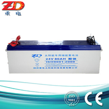 good quality AGM rechargeable deep cycle sealed lead acid battery 24v 80ah