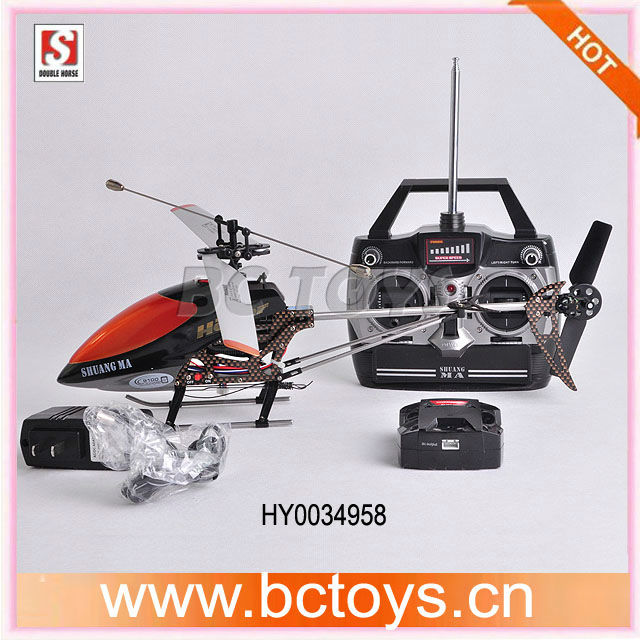 Shantou Double Horse 9100 HELICOPTERO RADIOCONTROL RC CONTROL REMOTO 3 CANALES rc 3.5-channel metal series helicopter HY0034958