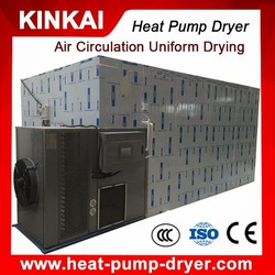 Industrial hot air fruit drying machine/electric food dehydrator with 250 trays