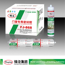 Building fire resistant 300g clear gp neutral silicone sealant from manufacturer