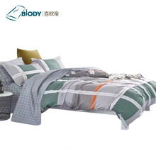 70GSM Microfiber pigment printed 4pcs bedding set with lines, geometric figures from Chins 10years supplier
