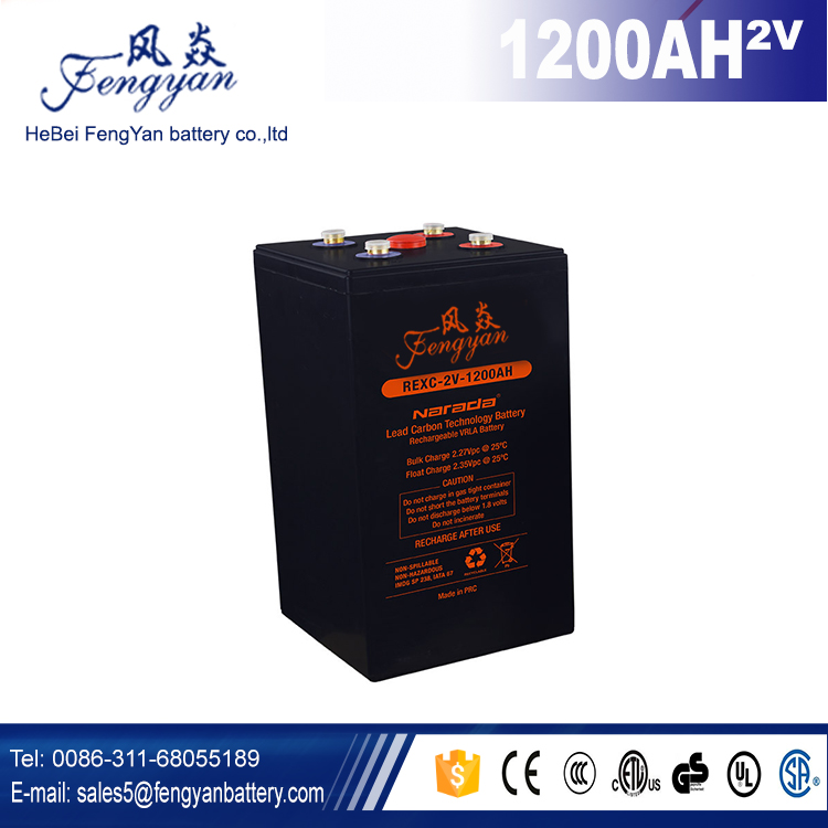 1200AH 2V Carbon Lead <strong>Battery</strong> from China alibaba