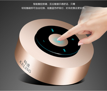 Newest oem mini wireless bluetooth speaker TF card wholesale multi-color touch screen bluetooth with subwoofer