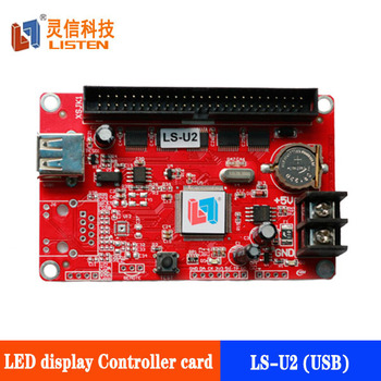 SHANGHAI LISTEN new product LS-U2 led USB sign billboard controller card