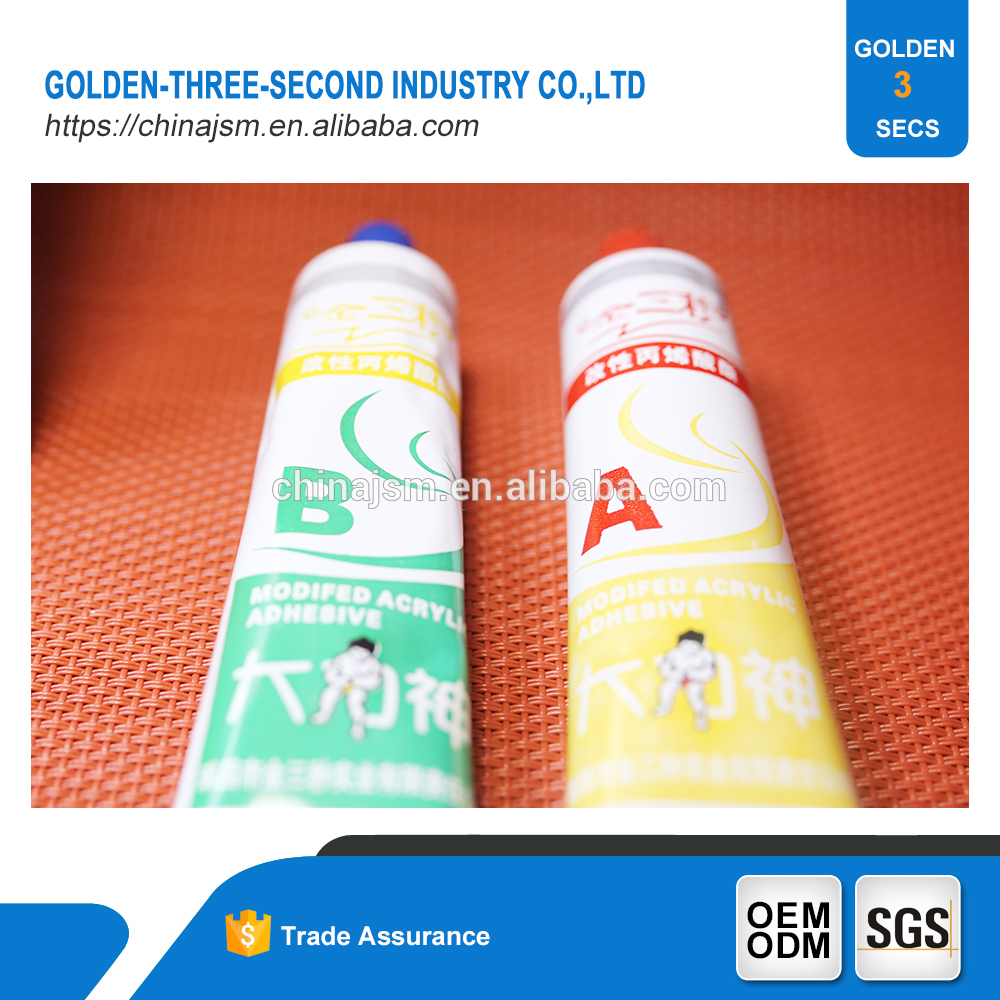 China Supplier Quick Rubber ab epoxy glue,food grade repair glue a b epoxy super glue