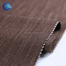 high quality Slub quilted blackout fabric waterproof blackout fabric fireproof