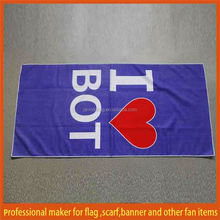 quick dry promotional printed beach towels uk