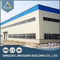 Good Quality low cost steel structure