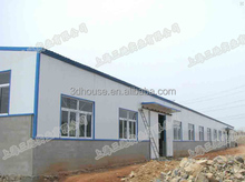China Made Insulation Panel Industrial Shed Design Prefabricated Steel Warehouse