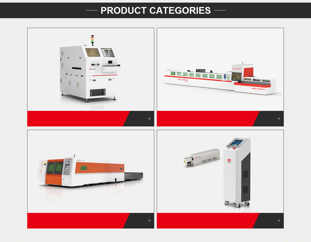 Wuhan Hg Laser Engineering Co Ltd Machine Marking Further Hole Drilling Machines On Diode Wire Diagram Pcb More Lt7535 Tube Cutting Df4022 Fiber Online Co2