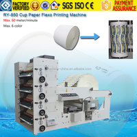 Professional Manufacturer Coffee Tea Glass Cup Printing Machine