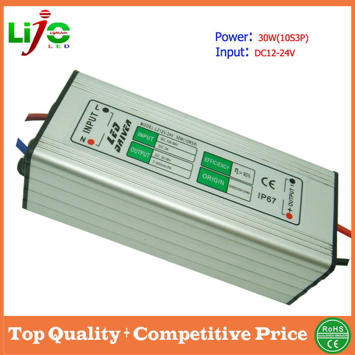 dc 30w ip65 water proof electronic led driver 12v 1a