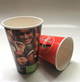 12OZ PEPSI soda drink paper cup , 12OZ food-grade paper cup for cold drink