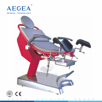 AG-S105A luxurious multifunction maternity obstetric nursing chair bed