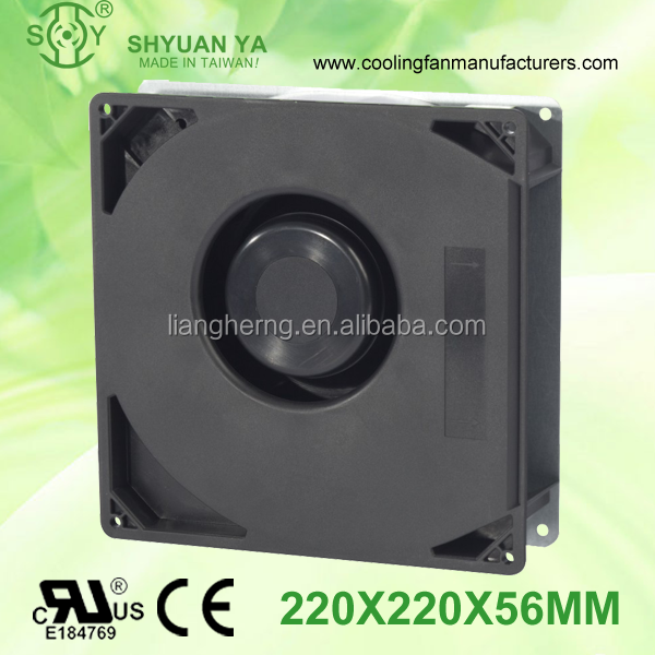 High Rpm Car Battery 220V 200mm Axial Blower