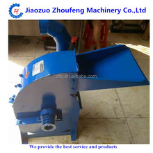 Small cone hammer mill price for sale (whatsapp:008613782789572)