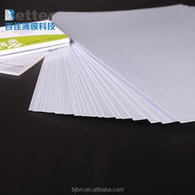 White blank PVC contact smart IC card material