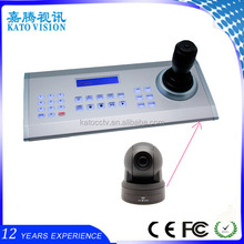 CCTV Joystick VISCA Camera Controller USB PTZ Remote Control Unit