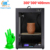 2017 CR-3040 Industrial high accuracy Larger size 300*300*400mm modeling 3d printer