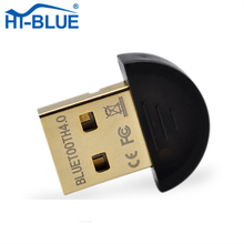 HT-06M 2017 Wholesale Bluetooth CSR 4.0 USB Dongle Bluetooth USB Adapter For PC