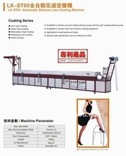 LX-ST03 fully automatic silicone lace coating machine