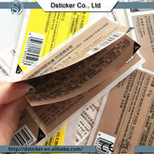 Custom Anti-Fake Double Peel Printing Sticker Label on Roll