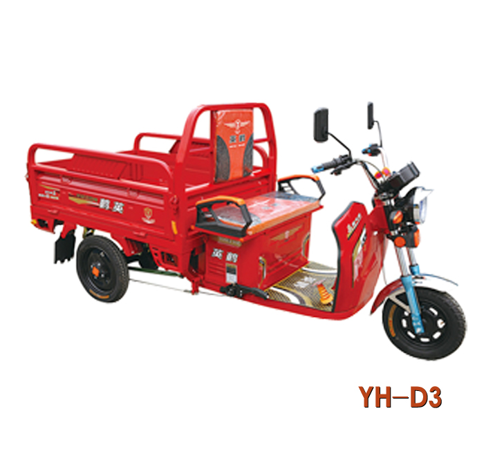 2106 most popular 48V 500w Electric cargo tricycle/auto rickshaw/electric tricycle for sale