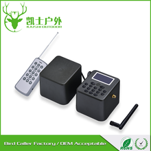 Wholesale Bird Mp3 Player Duck Hunt With Remote Control
