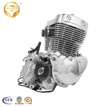 High Quality Hot Sale Factory Made 2 Cylinder 250 Motorcycle Engine