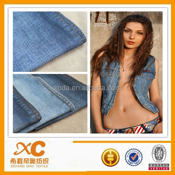 Traditional satin fabric for Relaxed Straight jeans